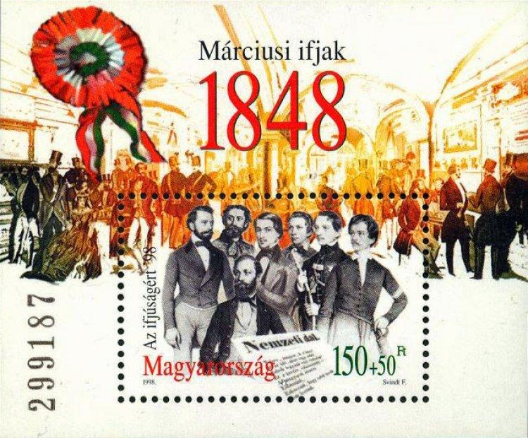 Magyar Posta bélyegblokk a 1848 ifjak emlékére